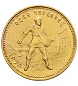 Russland Rubel Tscherwonez