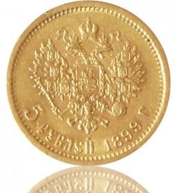 Nikolaus II Russland 5 Rubel ab 1895