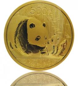 China Panda 1 oz div. Jg.