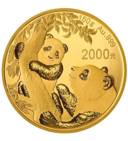 Gold China Panda 150 g PP 2021