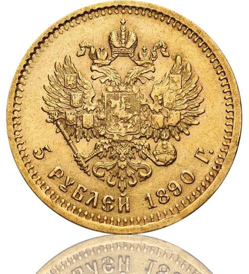Nikolaus II Russland 5 Rubel 1886-1894