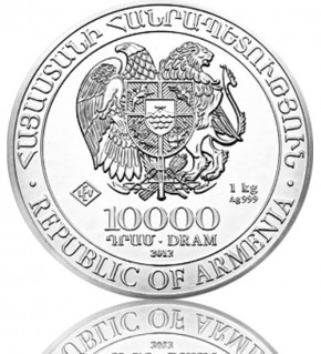 Arche Noah 1000 g (1 kg) 2013
