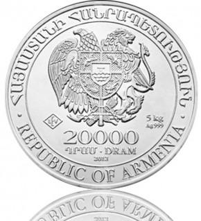 Arche Noah 5000 g (5 kg) 2013