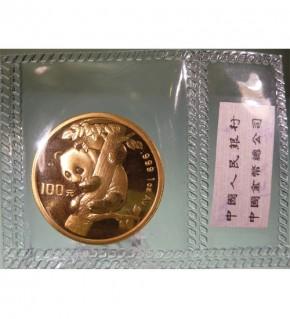 China Gold Panda 1 oz 1996