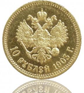 Nikolaus II Russland 10 Rubel 1898-1911